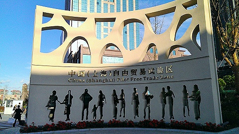【界面晚报】上海重磅推出26条措施促外商投资 菲律宾逮捕324名中国人