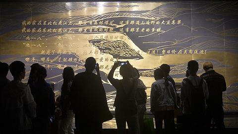 """""""九一八事变""""88周年丨沈阳市档案馆公布日本侵华最新历史档案"""