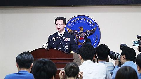 【界面晚报】韩国警方重启《杀人回忆》原型案调查 美海军首次承认曾拍到UFO视频
