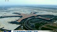 《交通強國建設綱要》印發,兩個階段推進交通強國建設
