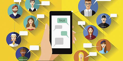 你觉得,哪些线上聊天礼仪最应该被遵守?