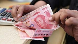 【财经数据】外资连续10个月增持中国债券