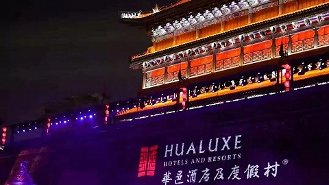 洲际酒店集团进入中国35周年,看好西北市场前景