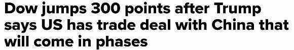 【天下头条】美股受贸易利好大幅上扬美联储下周起每月购买600亿美元国债|界面新闻·天下