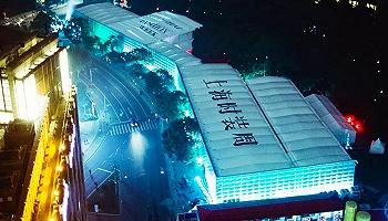 聚焦2020春夏上海時裝周