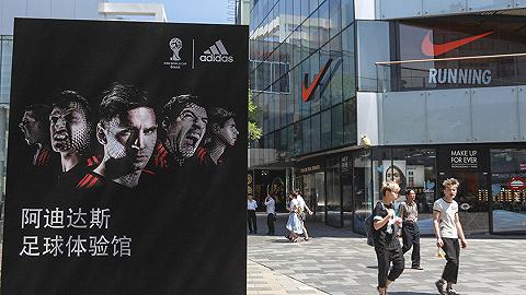 英零售商Sports Direct指控,耐克、阿迪达斯被指违规操纵商品分销定价