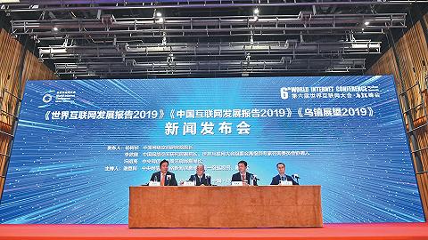 中国光纤接入用户近4亿 居全球首位