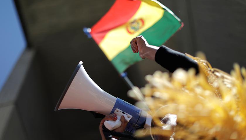 玻利维亚大选结束现总统得票率胜出,多国呼吁举行第二轮角逐|界面新闻·天下