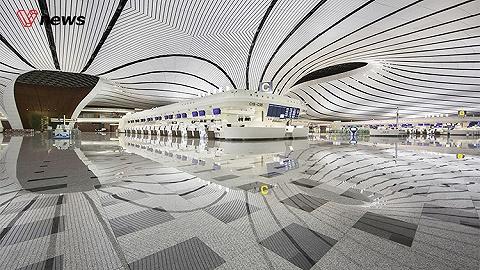 北京大兴国际机场国际航线今日开航