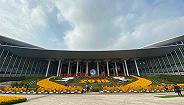 """第二届进博会汽车展区有多""""热闹"""",中国国际进口博览局给出了最新答复"""