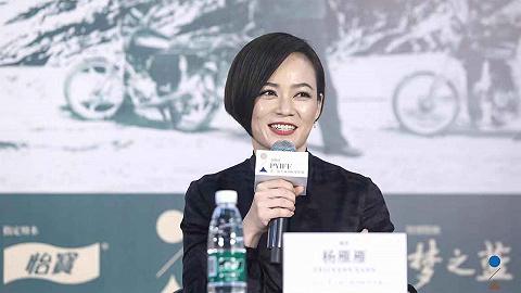 【专访】杨雁雁:没有一个作品是为了拿奖去拍的