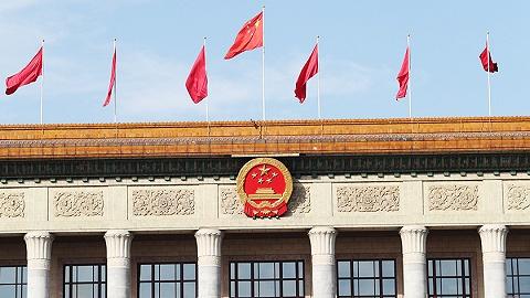 坚持和完善中国特色社会主义制度和国家治理体系