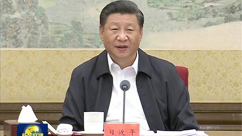 中共中央召开党外人士座谈会,习近平主持并发表重要讲话