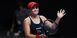 巴蒂首夺WTA年终总决赛冠军,带走3100万奖金创网坛纪录