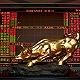 11月12日你要知道的 9个股市消息