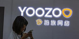 【财说】游族网络的财务迷局