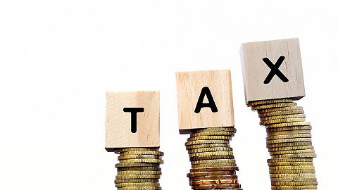 财经24小时|财政部就《消费税法》征求意见