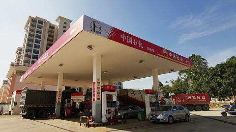 中国石化、中国石油合体,首座合建加油站落地海南