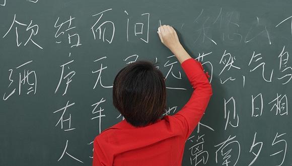 """提案建议""""中小学繁体字识读教育"""",教育部回应"""