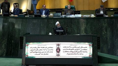 """不指望石油和欧洲,伊朗""""抗美制裁预算""""有啥内容?"""