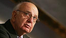 【人物】前美聯儲主席沃爾克逝世,一位不懼壓力的金融巨人