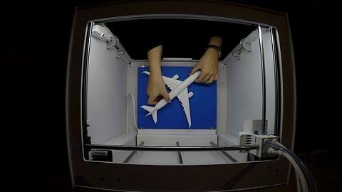 小桌板、显示屏、甚至洗手间,英航想把这些机上配件打印出来