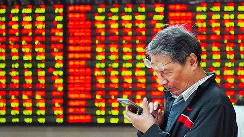 财经24小时 | A股分拆上市盈利门槛降至6亿元