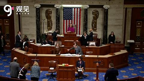 美國眾議院通過有關特朗普的彈劾條款