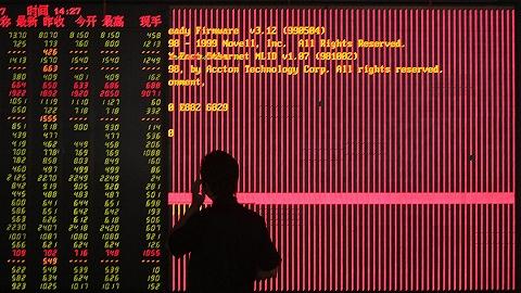 两融余额破万亿,20亿元主力资金选择抛售中国平安