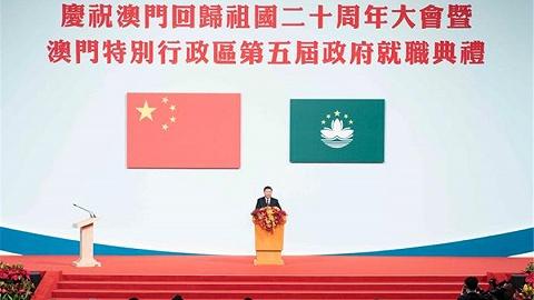 """对推动""""一国两制""""实践具有重要指导意义——香港社会各界热议习近平主席重要讲话"""