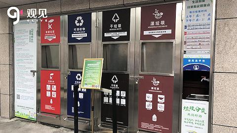 上海垃圾分類元年:居民區垃圾分類達標率提升至90%