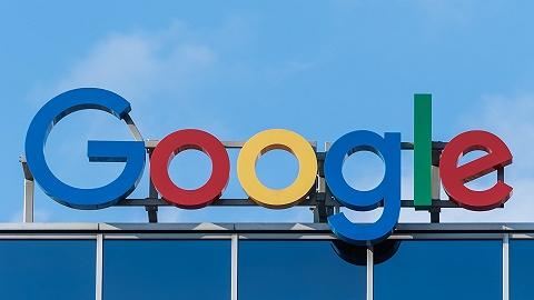 谷歌又挨罚:累计上百亿罚单背后的一场暗斗