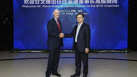 前通用中国总裁甘文维出任比亚迪董事长高级顾问