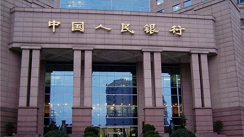 央行上海总部:继续落实金融改革开放各项政策,助推上海国际金融中心、科创中心建设