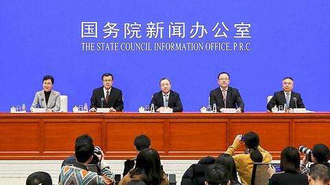 银保监会:普惠型小微企业贷款余额11.6万亿,正起草银行服务小微监管评价办法