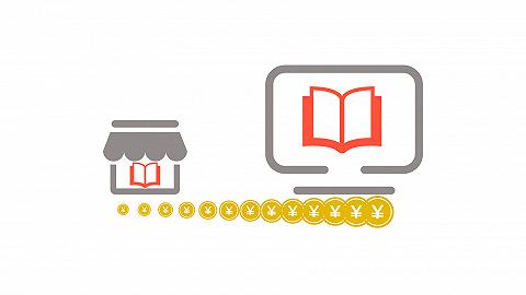 数据 | 还去实体书店买书?市占率只剩三成了