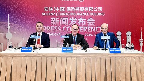 快看| 首家外资独资保险控股公司来了!安联中国在上海正式开业