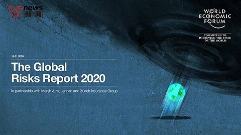 全球風險報告預測今后十年威脅,環境問題首次占滿前五