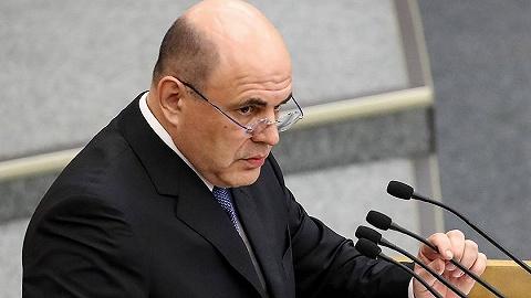 米舒斯京出任俄总理:我们有资源实现总统定下的所有目标