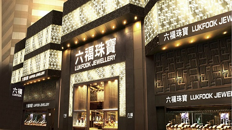六福珠宝计划削减香港门店,加码澳门、内地市场
