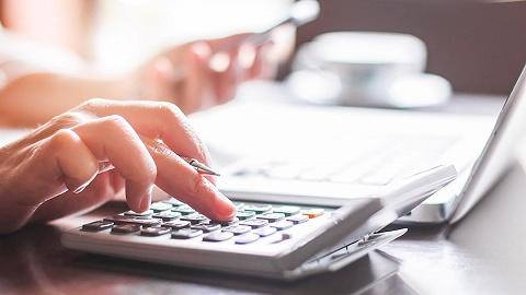 1月新增人民幣貸款3.34萬億元,創歷史單月新高
