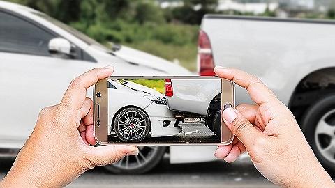 """車險賠付""""無接觸""""作業成保險科技試驗場,保險公司秀出了哪些""""黑科技""""?"""