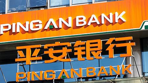A股首家上市銀行年報出爐:平安銀行實現凈利282億元,零售資管規模逼近兩萬億