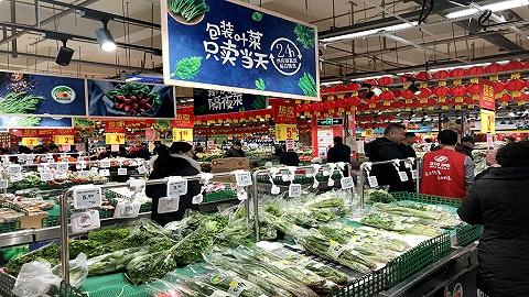 財經數據 | 全國菜價較春節前漲7.2%