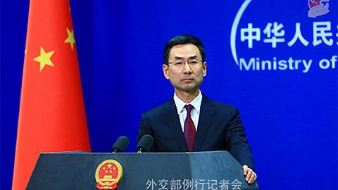 外交部:吊銷《華爾街日報》三名駐京記者的記者證