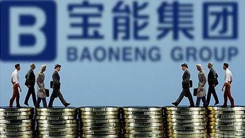 宝能33.4亿拿下南京定制地块,将建超高层