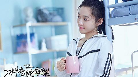 【专访】吴倩:我现在演不了老太太,等我老了演不了小女生