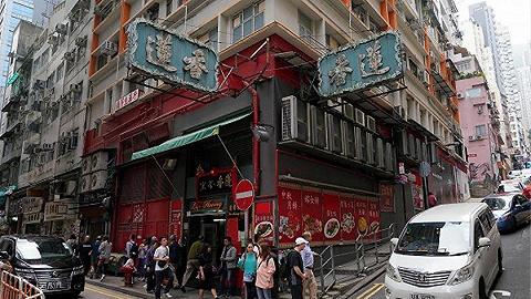 莲香楼复活不久再度关闭,香港餐饮现停业潮