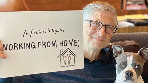比尔·盖茨:我依然是一个坚定的乐观主义者