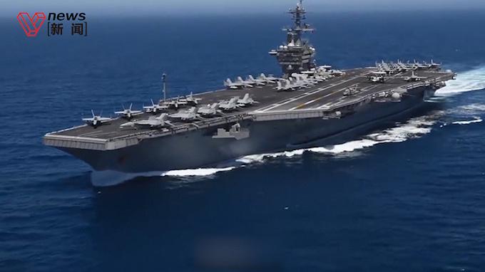 """""""罗斯福""""号航母超百人感染新冠病毒,美国国防部长:暂时不撤离"""